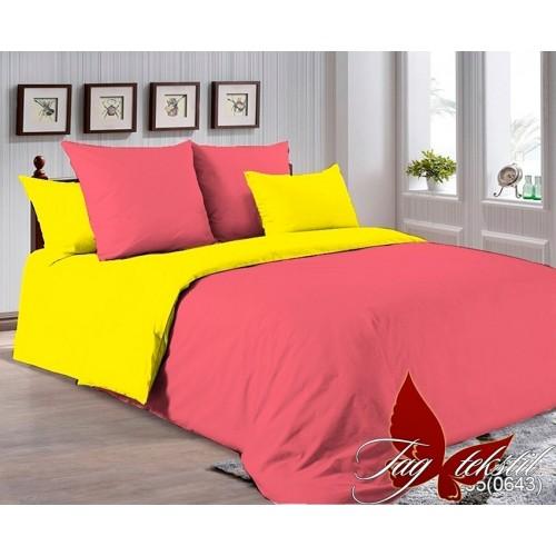 Комплект постельного белья поплин полуторное TAG P-6010(0643)