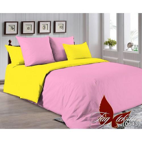 Поплиновое постельное белье полуторное TAG P-2311(0643)