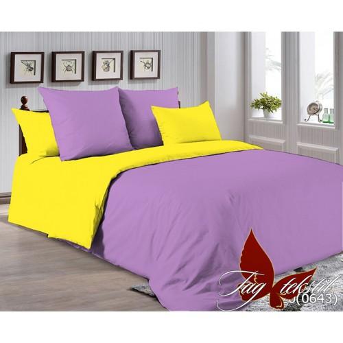 Поплиновое постельное белье полуторное TAG P-3520(0643)