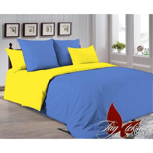Поплиновое постельное белье полуторное TAG P-4037(0643)