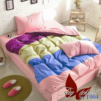 Комплект постельного белья поплин семейное TAG Colormix APT004