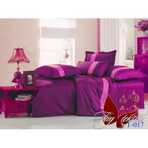 Комплект постельного белья поплин полуторное TAG Colormix APT017