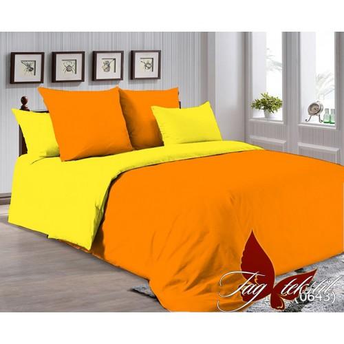 Поплиновое постельное белье полуторное TAG P-1263(0643)