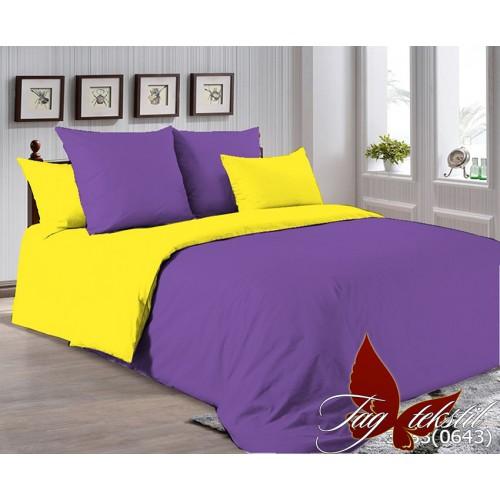 Поплиновое постельное белье полуторное TAG P-3633(0643)