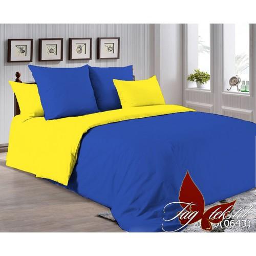 Поплиновое постельное белье полуторное TAG P-3949(0643)