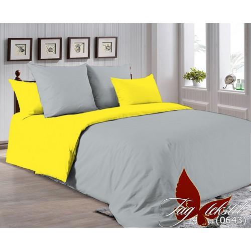 Поплиновое постельное белье полуторное TAG P-4101(0643)